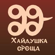 トロヤン陶器、ナショナルクロスを中心としたブルガリア雑貨の輸入販売 | 有限会社シュウワールドトレーディング